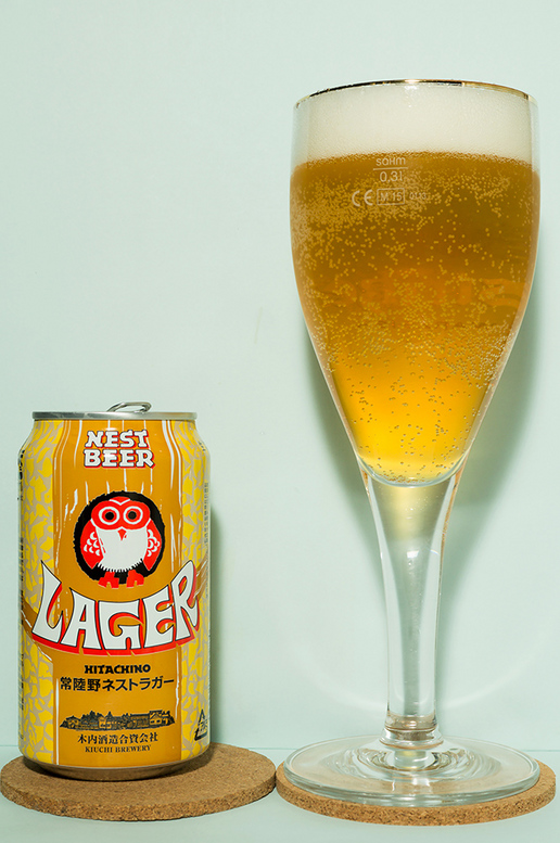 常陸野ネストビール ラガー.jpg