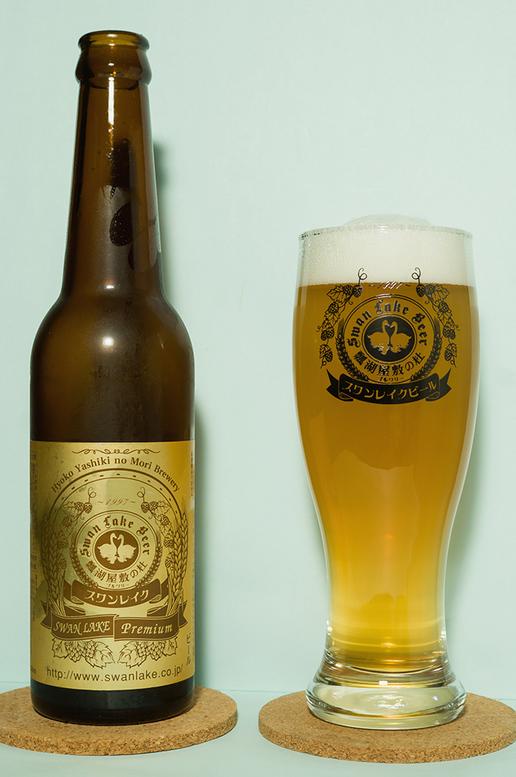 スワンレイクビール セッションIPA.jpg