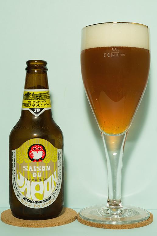 常陸野ネストビール セゾン ドゥ ジャポン.jpg
