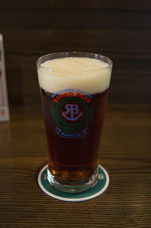 六甲ビール スターボード レッドエール.jpg