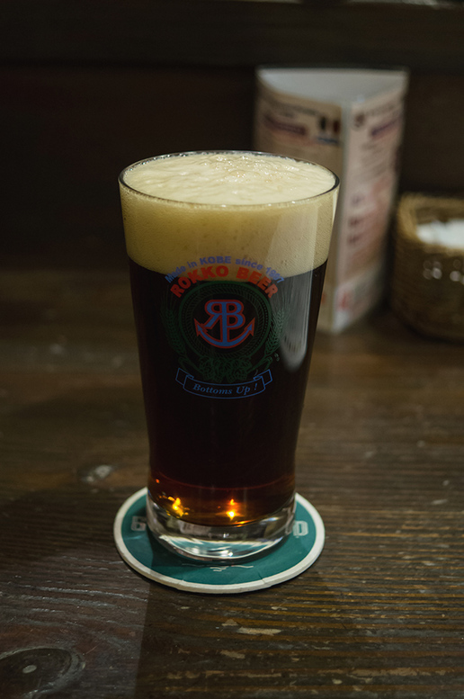 六甲ビール バーレイ FAKE OAK.jpg
