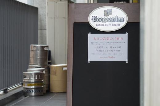 Beer Cafe Barley 貼り紙.jpg