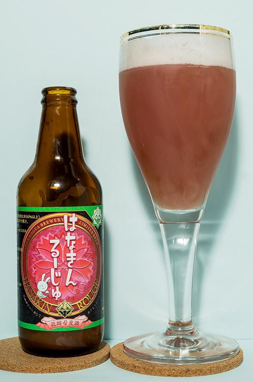 伊勢角屋麦酒 はなきんるーじゅ.jpg