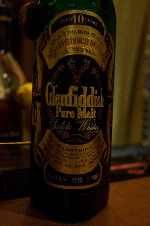 グレンフィディック 10年 旧ボトル.jpg