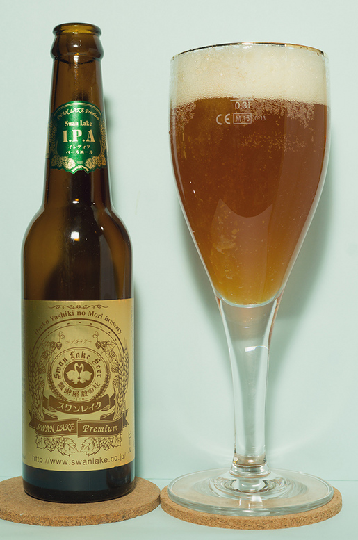 スワンレイクビール IPA.jpg