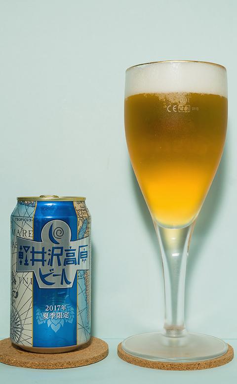 軽井沢高原ビール セッションウィートIPA.jpg