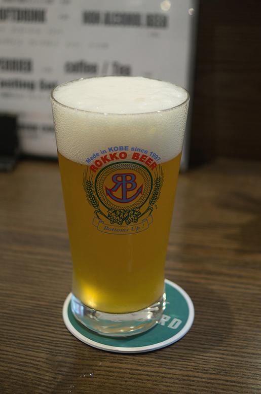 六甲ビール スターボード 実りのIPA.jpg