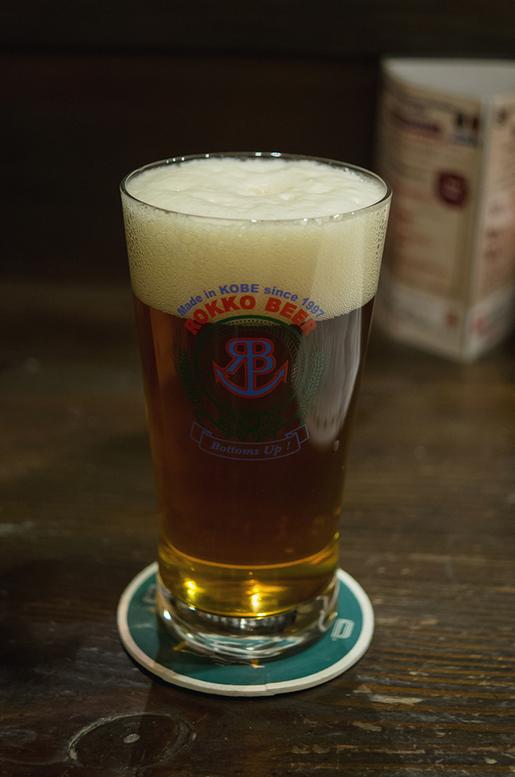 六甲ビール スターボード ラカウセッションエール.jpg