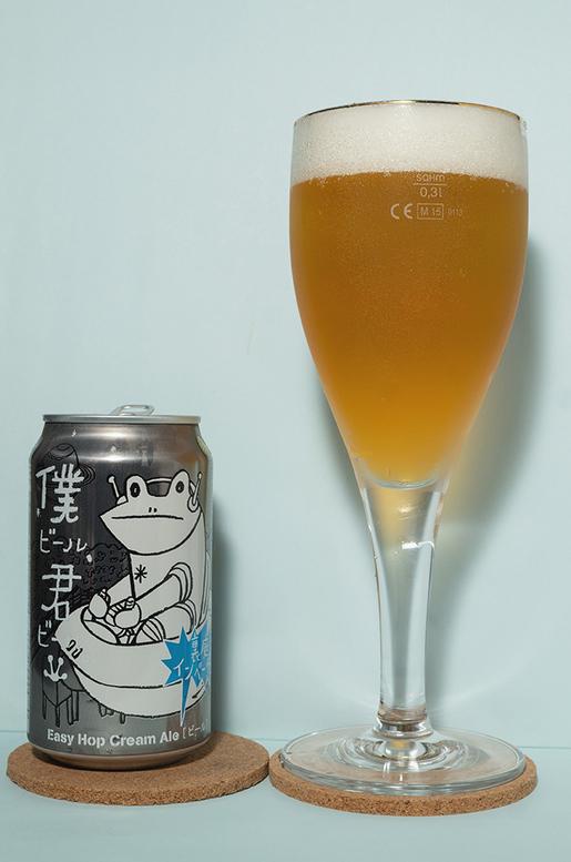 ヤッホーブルーイングの僕ビール、君ビール。裏庭インベーダー.jpg