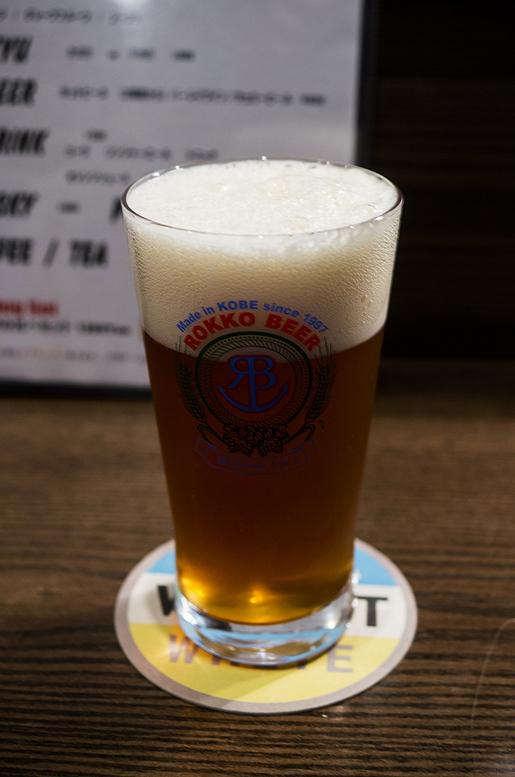六甲ビール スターボード ラウンドツー.jpg